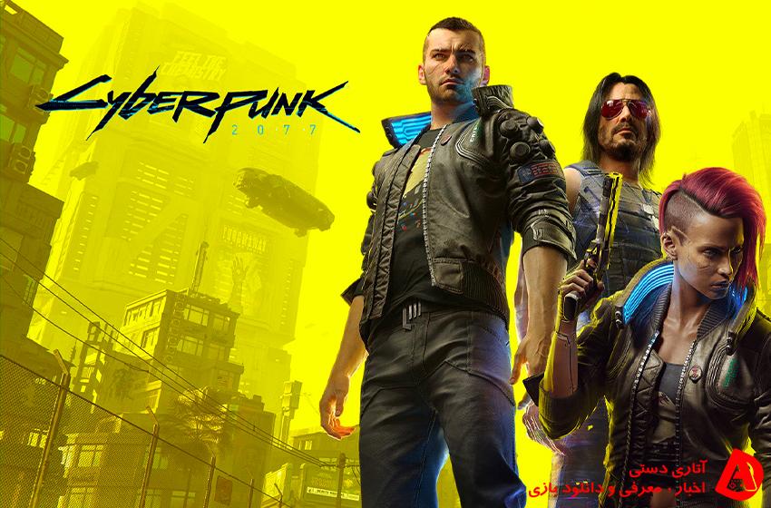 نسخه های فیزیکی Cyberpunk 2077 قبل از انتشار وجود دارند