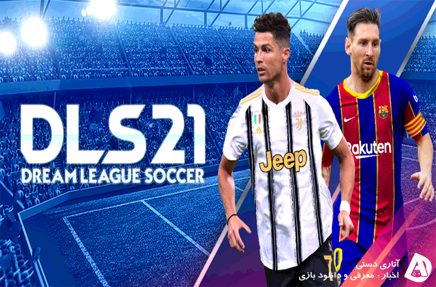 دانلود بازی Dream League Soccer 2021 v8.03
