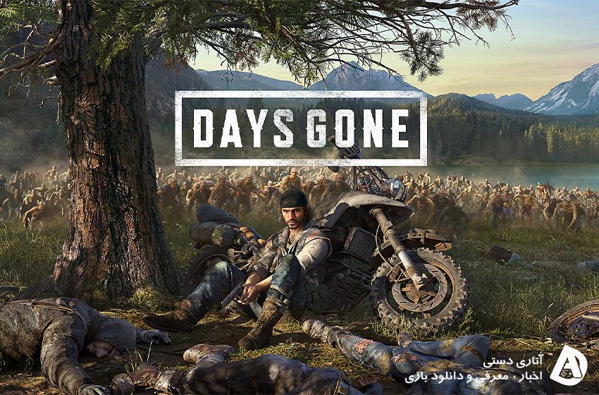 بازی Days Gone در PS5 با رزولوشن 4k Dynamic و 60 فریم اجرا می شود