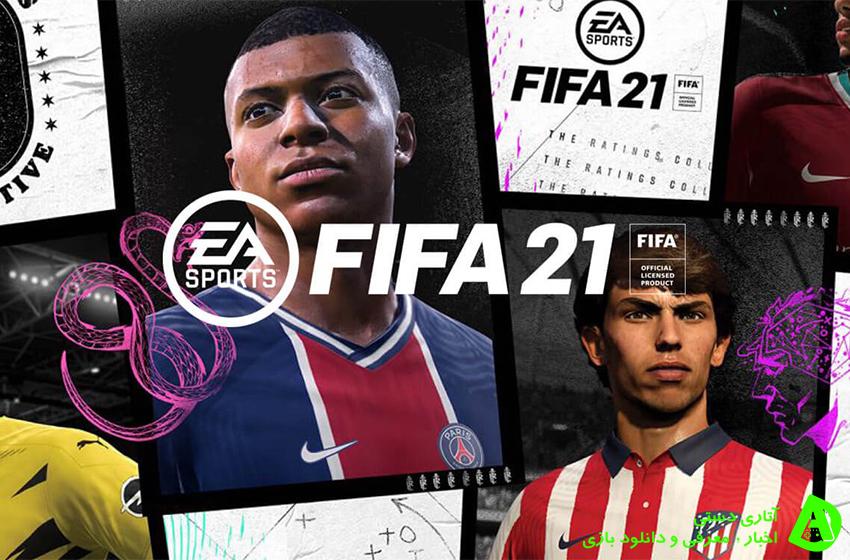 تصاویر رسمی از FIFA 21 در کنسول های نسل بعد منتشر شد
