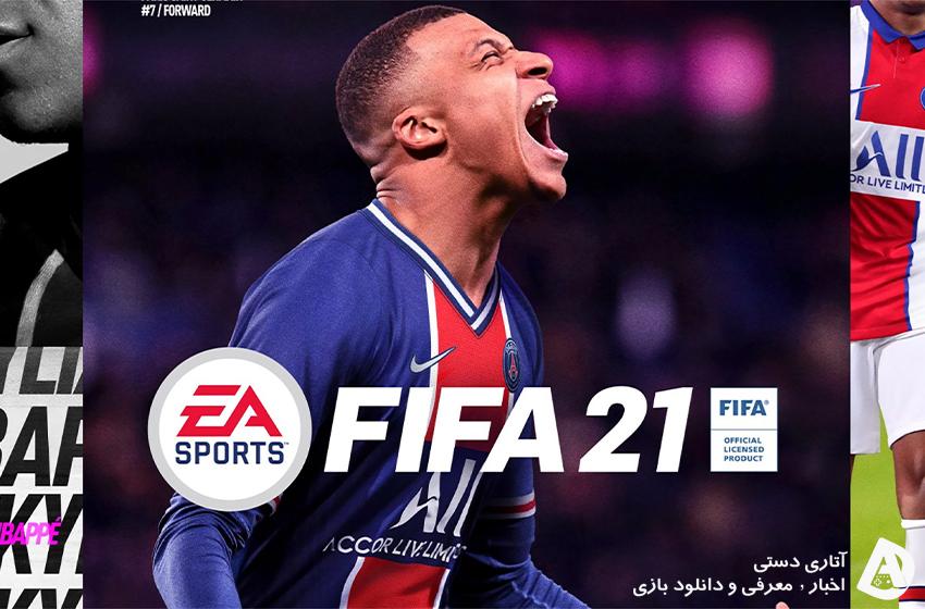 دانلود بازی FIFA Soccer 2021 v14.3.01