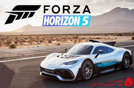 احتمالاً 5 Forza Horizon اوایل سال آینده منتشر شود