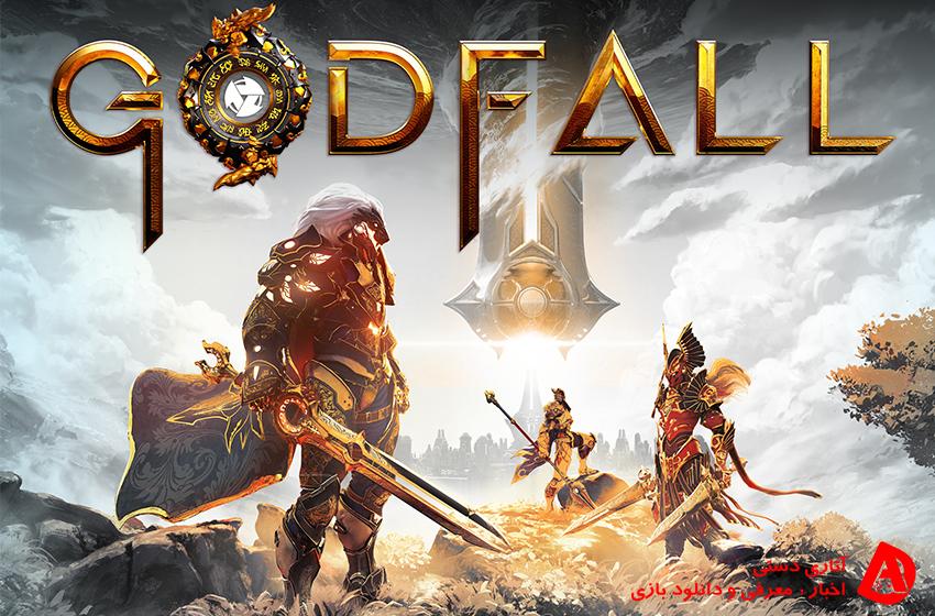 سیستم مورد نیاز کامپیوتر برای بازی GodFall