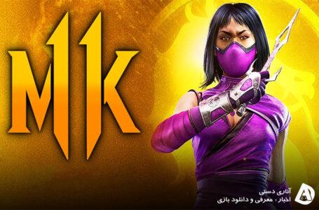 گیم پلی Mileena در Mortal Kombat 11