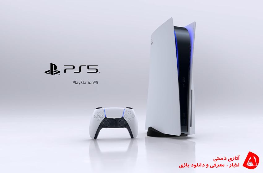 PS5 احتمالاً پرفروش ترین کنسول عرضه شده تاریخ باشد