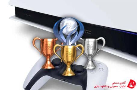 بازیکنان PS5 برای صرفه جویی در فضای ذخیره سازی مجبورند Trophy Videos را خاموش کنند