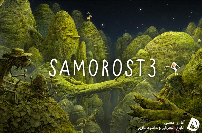 دانلود بازی Samorost 3 v1.471.2