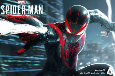 باگ های عجیب Spider-Man: Miles Morales