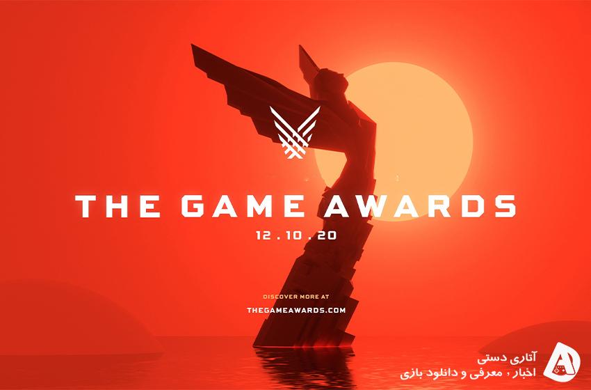 نامزد های The Game Awards 2020 معرفی شدند