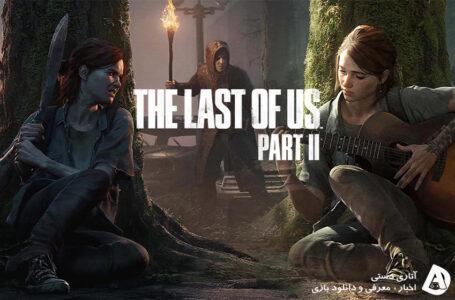 به نظر می رسد نسخه بهینه سازی شده The Last of Us 2 برای PS5 در راه است