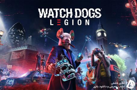 حالت چند نفره Watch Dogs: Legion تا سال 2021 به تعویق افتاد