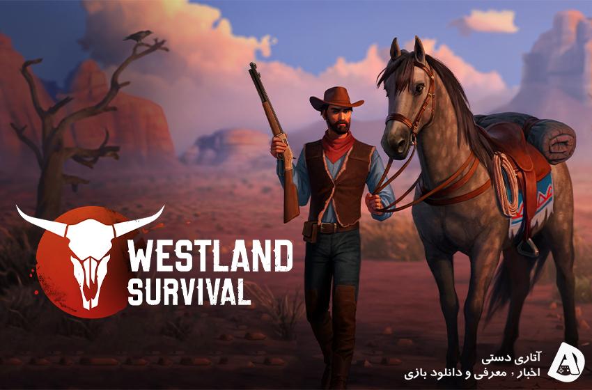 دانلود بازی Westland Survival 1.5.1