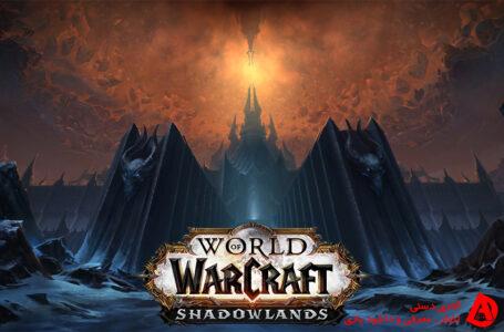 Blizzard در تلاش است تا مشکلات سرور World of Warcraft: Shadowlands را برطرف کند