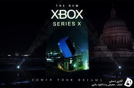 Xbox Series X به صورت رسمی عرضه شد
