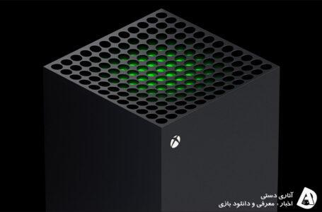 مشکل عجیب Xbox Series X که باعث دود کردن این کنسول می شود (مشخص شد که این ویدیو ها ساختگی و Fake است)