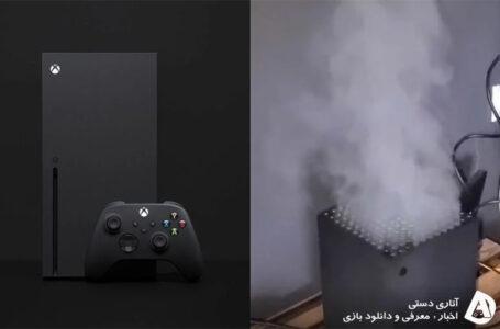 ویدیو های دود کردن Xbox Series X ساختگی و دروغ هستند