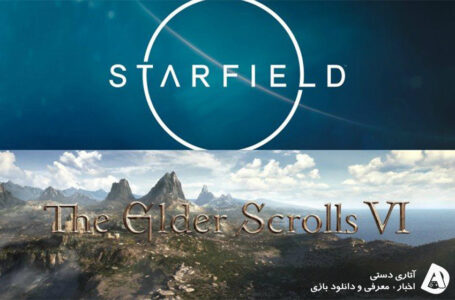 رئیس پلی استیشن مطمئن نیست که The Elder Scrolls و Starfield به PS5 بیایند