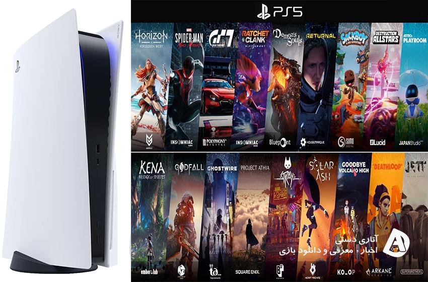 تمام بازی های انحصاری تایید شده برای PS5 به همراه تاریخ انتشار