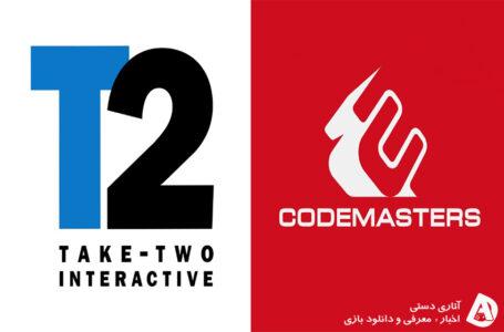 کمپانی Take-Two استودیو Codemasters را خریداری کرد