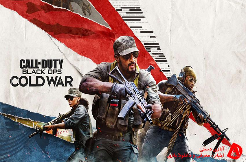 مپ ها و Skin های فصل 1 Black Ops Cold War لورفت