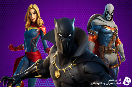 Black Panther هم وارد بازی Fortnite شد