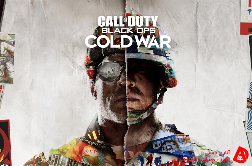 Black Ops Cold War تا یک هفته به صورت رایگان در دسترس است