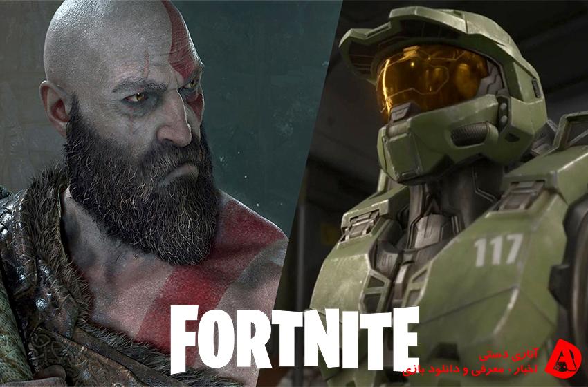 Skin های Halo و God of War به Fortnite خواهند آمد