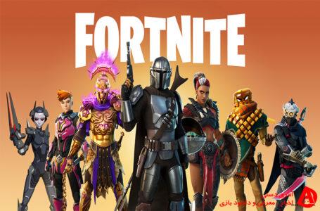 فصل 5 Fortnite شروع شد