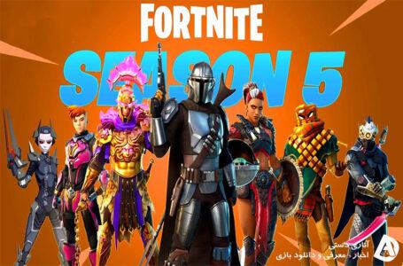 دانلود بازی Fortnite 15.00.0-14826719