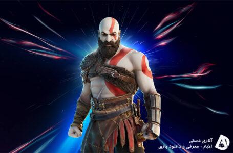 رونمایی از Kratos در Fortnite