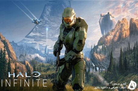 بازی Halo Infinite در پاییز سال 2021 منتشر خواهد شد