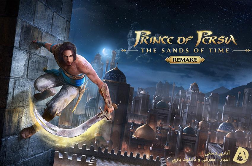 تاریخ انتشار Prince of Persia: The Sands of Time Remake به تعویق افتاد