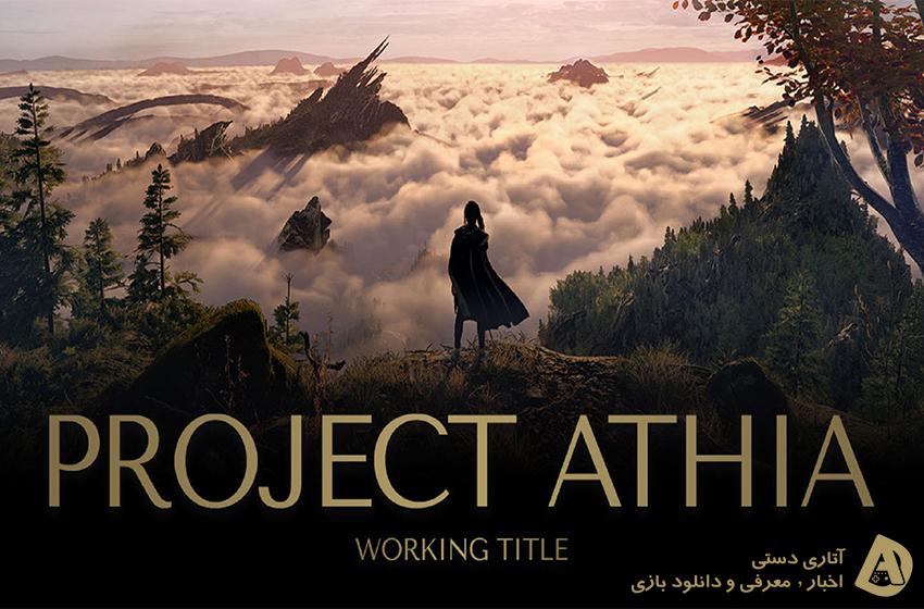 بازی Project Athia حداقل به مدت دو سال انحصاری PS5 خواهد بود