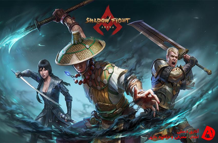 دانلود بازی Shadow Fight Arena 1.1.0