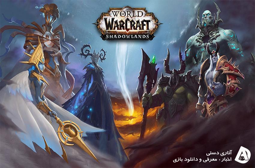 World of Warcraft: Shadowlands رکورد پر فروش ترین بازی در سریع ترین زمان ممکن را به نام خود ثبت کرد