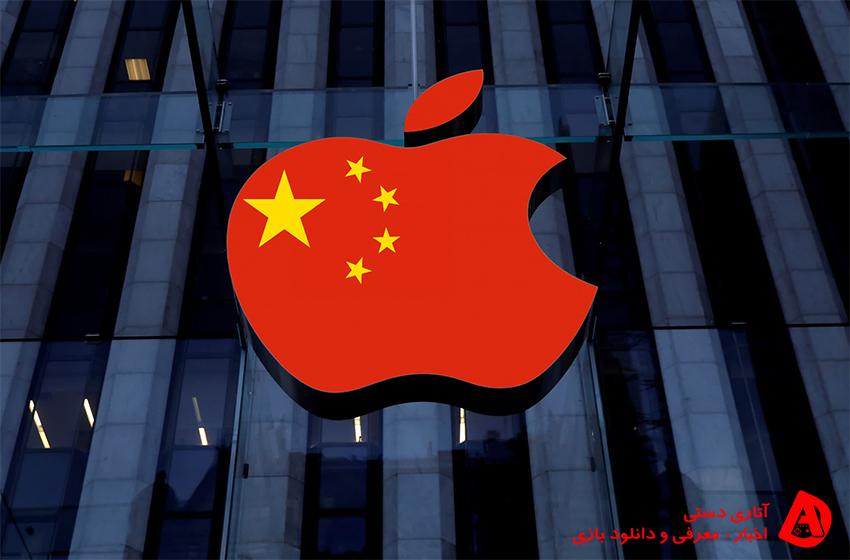 اپل NBA 2K, Assassin's Creed و 39000 بازی دیگر را از App Store چین حذف کرد