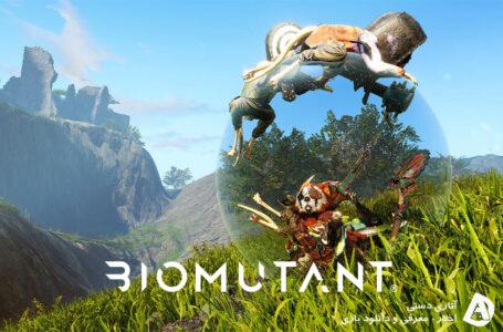 بلاخره تاریخ انتشار دقیق بازی Biomutant مشخص شد