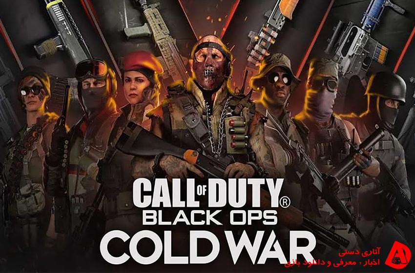 یک بروزرسانی میان فصل هفته آینده برای Black Ops Cold War منتشر خواهد شد