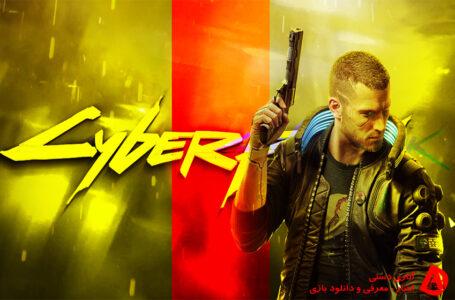 DLC بازی Cyberpunk 2077 اوایل سال 2021 به صورت رایگان منتشر خواهد شد