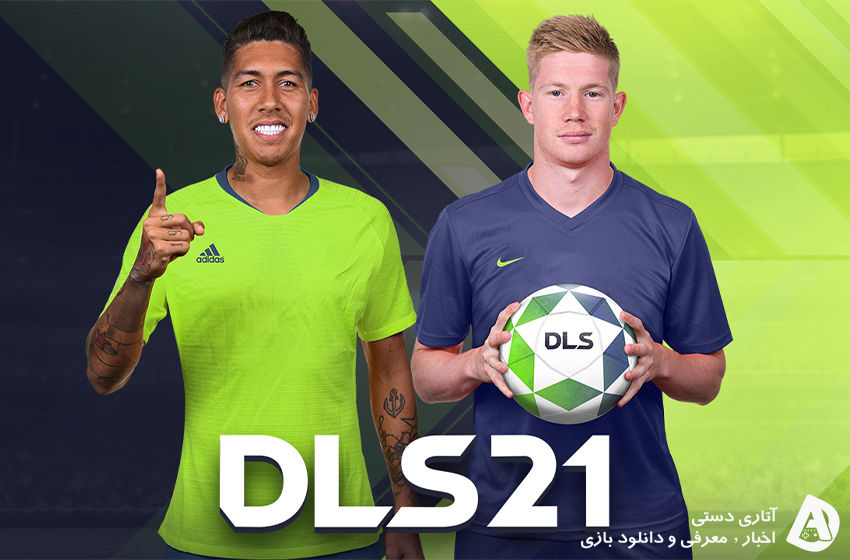 دانلود بازی Dream League Soccer 2021 v8.11