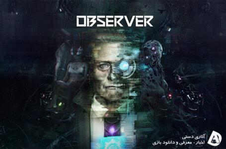 استودیو Bloober Team اعلام کرد امکان دارد Observer 2 بازی بعدی این استودیو باشد