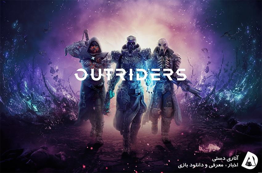 از سیستم مورد نیاز بازی Outriders رونمایی شد