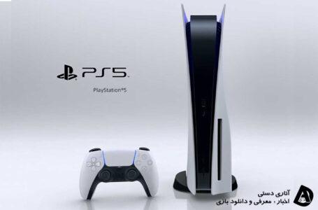 تاریخ عرضه PS5 در هند مشخص شد