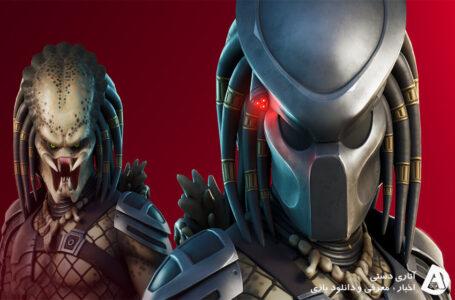 از Predator در Fortnite رونمایی شد