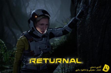 تاریخ انتشار Returnal بازی انحصاری PS5 یک ماه به تعویق افتاد
