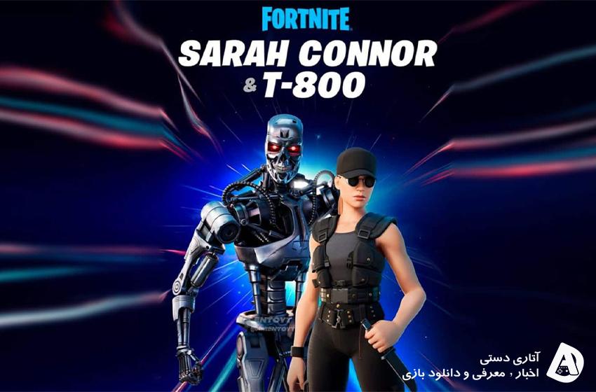 کارکتر های Terminator و Sarah Connor به Fortnite آمدند