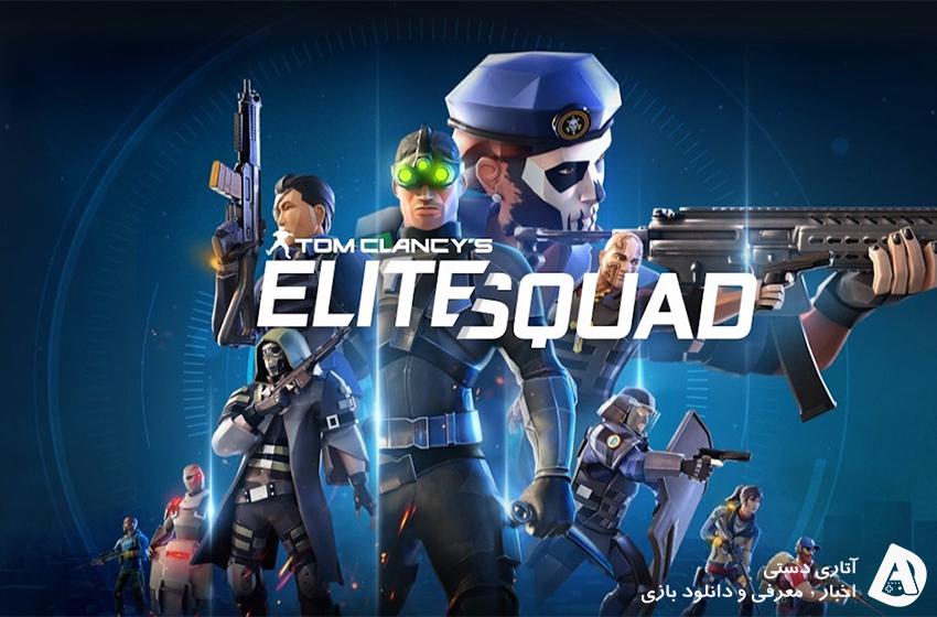 دانلود بازی Tom Clancy's Elite Squad 2.1.1