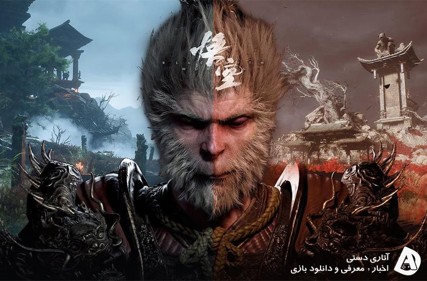 تریلر رسمی Black Myth: Wukong
