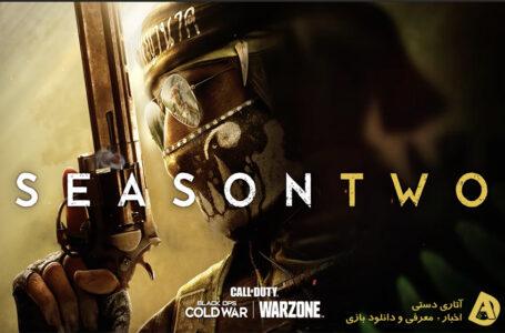 تریلر فصل دوم Black Ops Cold War از تاریخ انتشار و کارکتر جدید بازی رونمایی کرد
