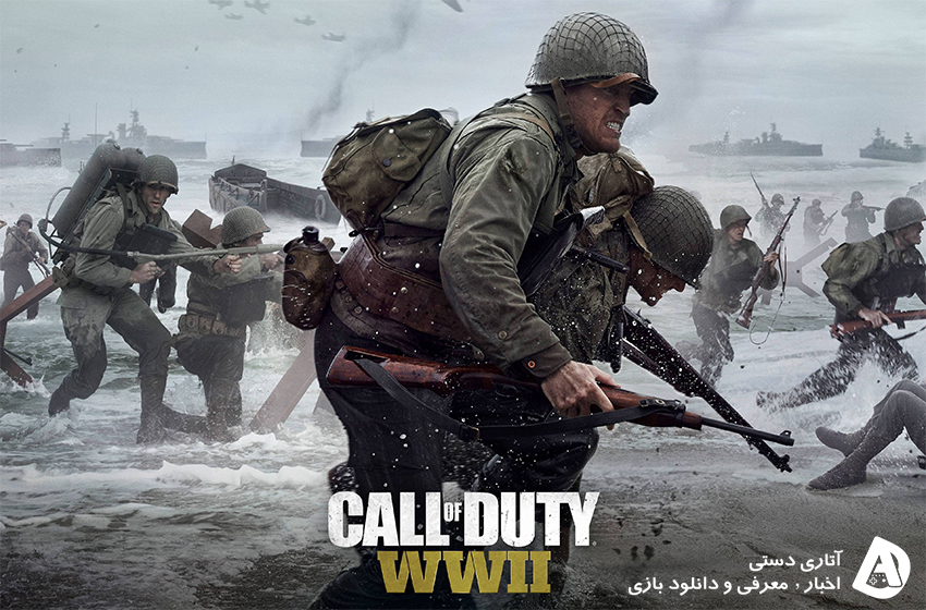 ظاهراً World War 2 قرار است عنوان Call of Duty 2021 باشد